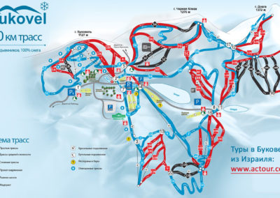 Буковель - схема лыжных трасс и склонов